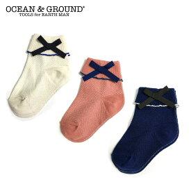 《11/27までポイント5倍確定》OCEAN&GROUND オーシャンアンドグラウンド○新作○アンクルソックス RIBBON(S M L LL)くつ下 靴下 ソックス 3P【メール便可】