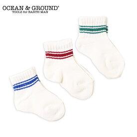 《11/27までポイント5倍確定》OCEAN&GROUND オーシャンアンドグラウンド○新作○アンクルソックス LINE!3足セット(S M L LL)靴下 3Pソックス 【メール便可】