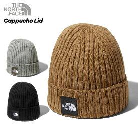 ノースフェイス THE NORTH FACE 帽子 Cappucho Lid(56.5〜59.5cm)ユニセックス 大人用 カプッチョリッド 【メール便可】