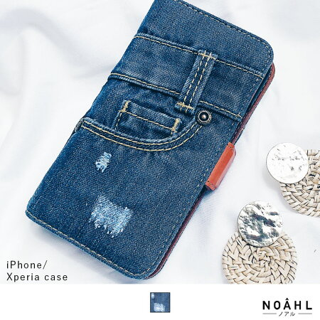 【iPhoneSE対応】本デニム生地使用スマホケース手帳型デニムデニム生地携帯ケースダメージ加工ギフトプレゼントiPhone11iPhone11ProiPhone11ProMaxiphone8iphoneXsmaxiphoneXiphoneXRXperiaノアルnoahlgoodsrecukデニムスマホケース