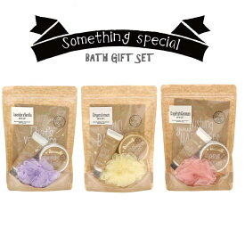 OB-SCA-3/ノルコーポレーション/【Something Special Bath Gift Set】サムシングスペシャルバスギフトセット/お風呂/バス/入浴剤/BATHBALL/マスコット/ギフト/プレゼント