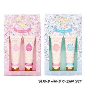 OZ-BND-1/ノルコーポレーション/【Blend Hand Cream Set】ブレンドハンドクリームセット/スキンケア/肌/荒れ/保湿/香り/化粧品/コスメ/ギフト/プレゼント
