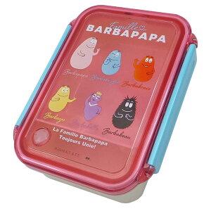 バーバパパ ファミリー BPC-1200 ランチボックス 大西賢製販 BARBAPAPA LUNCH BOX 500ml 161×124×49mm 食器 キッチン お弁当 遠足 ピクニック お昼 昼食 学校 オフィス ご飯 ギフト プレゼント