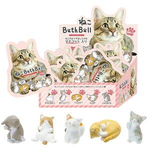 ◆選べる3P¥1,110対象商品◆OB-NEB-1-1/ノルコーポレーション/ねこバスボール(キウイの香り)/お風呂/バス/入浴剤/BATHBALL/マスコット/ギフト/プレゼント