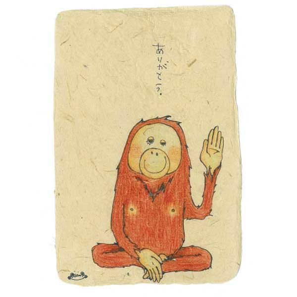 久保田あさみさんの画像その3