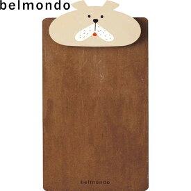 ZBE-26718/DECOLE デコレ belmondo ベルモンド ぱちっとメモボード【ブル】事務用品/文具/バインダー
