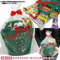 【8歳女の子】クリスマスパーティーに!子どもが喜ぶお菓子セットはどんなもの?