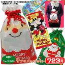 CR-OKS-FT/723(税込)クリスマス巾着お菓子パック 弊社オリジナル お菓子とフェイスタオル1枚入りセット/駄菓子/スナ…