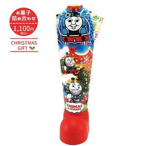 機関車トーマス クリスマスブーツ 76009 お菓子詰め合わせ 駄菓子 2019 スナック クリスマス 記念日 お菓子 ノベルティ ギフト プレゼント