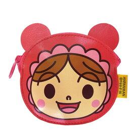 【あす楽対応】011759/ANV-700 アンパンマンコインパース「赤ちゃんマン」/キッズ/キャラクター/雑貨