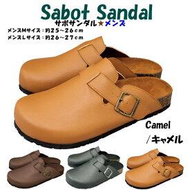 【取り寄せ】99604/ジップコーポレーション/【2016AW/Sabot Sandal】サボサンダル「メンズLサイズ:約26〜27cm」(キャメル)/ファッション/靴/トレンド/服飾/シューズ/婦人/紳士/おしゃれ/カジュアル/ギフト/プレゼント