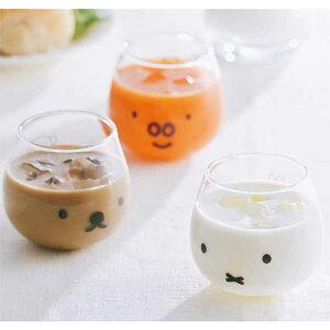 401147-49 ミッフィー グッズ miffy ゆらゆら タンブラー 320ml グランティ ボリス Dick Bruna ディック ブルーナ 金正陶器 日本製 ガラス コップ グラス