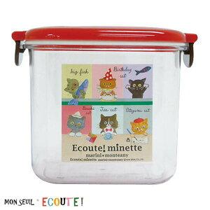 806120/モンスイユ/[ECOUTE!]E.minetteエクートミネット キャニスターSサイズ(テーブル)/食器/キッチン/収納/保存/整理/整頓/ギフト/プレゼント