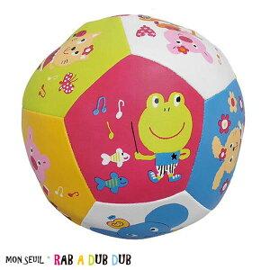 305708/モンスイユ/[RUB A DUB DUB]R.ボール/ラブアダブダブ/キッズ/ベビー/アニマル/玩具/運動/TOY/ギフト/プレゼント