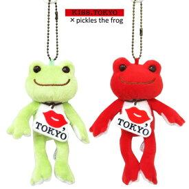 KISS, TOKYO ピクルス ビーンドール マスコット 142146-60 限定 ぬいぐるみ H14xW9xD4cm かえる カエル フロッグ frog 玩具 toy子供 キッズ インテリア ギフト プレゼント