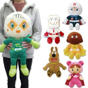 182683-715 アンパンマン 抱き人形 吉徳 やなせたかし ぬいぐるみ 玩具 TOY 子供 キッズ キャラクター アニメ TV 映画
