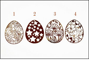 【メール便可】【1個入り】アクセサリー作製に♪イースターエッグのメタルパーツ/チャーム♪ゴールド【イースターエッグ】【卵】【花】【フラワー】【星】【スター】【オリジナル】極