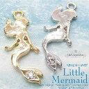 """【メール便可】アクセサリー制作に♪煌めくマーメイド♪かわいい人魚のチャーム""""Little Mermaid""""K16GPゴールド&本…"""