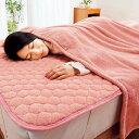 お買得!ニューふわもこ毛布・敷パッド2/毛布シングル/インテリア・寝具・収納/寝具/毛布