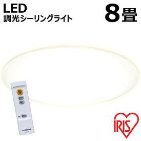 家電/8畳 天井照明 LED照明 LEDライト インテリア照明 照明器具/調光LEDシーリングライト(リモコン付) ベルーナ ノアン インテリア
