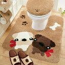 トイレマット ジャンボマット かわいい トイレ用品 パグとプードルのトイレマットシリーズ ベルーナ ノアン インテリア