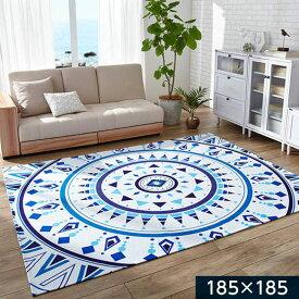 ★10/20限定=P5倍!!★カーペット ラグ 絨毯 185×185 正方形 ハワイアン リゾートテイストプリントラグ ベルーナ ノアン インテリア