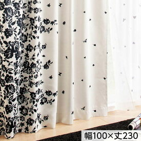 幅100×丈230 カーテン 4枚組 4枚セット 遮光 遮光カーテン ドレープカーテン カーテンセット レースカーテン付 おしゃれ かわいい 洗える ドレスアップ遮光カーテン・絵羽柄ボイルセット クラシック(ブラック) ノアン インテリア