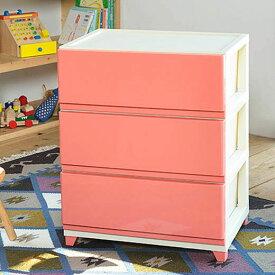 ワイド収納チェスト「デコニー」3段/インテリア・寝具・収納/収納家具 ノアン インテリア ベルーナ