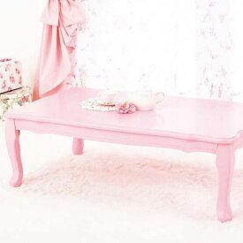 【送料無料&大特価!】テーブル 折りたたみ ローテーブル おしゃれ 一人暮らし猫脚 ピンク ホワイト 折りたたみテーブル センターテーブル コンパクト 一人暮らし折れ脚式プリンセス猫脚テーブル<姫系>/長方形・小/ベルーナ
