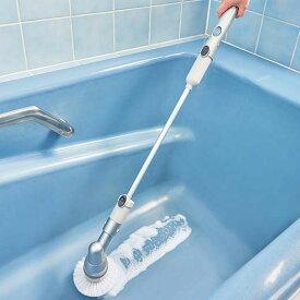 充電式バスポリッシャー<お風呂掃除が腰を曲げずに楽に・コードレス・トイレ専用ブラシ付・軽量・専用替えブラシセット用意>/家電 生活家電 掃除機・クリーナー