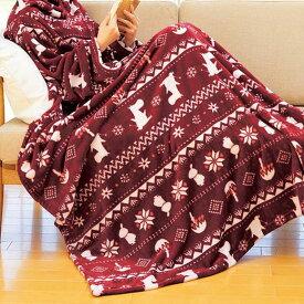 着る毛布 ルームウェア フリーサイズ あったか 可愛いかわいい 着るブランケット 部屋着 パジャマ ガウン 秋冬用ムーミン 着るガウン毛布/インテリア・寝具・収納 寝具 毛布・ブランケット
