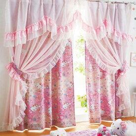 ハローキティプリンセスデザイン2wayカーテン(キラキラファンタジー)/約幅100×丈110cm/カーテン ドレープカーテン