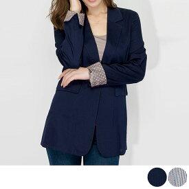 綿100% ロング丈ジャケット 技ありお洒落デザイン/デイリー/お出かけ/トールサイズ/ストライプ/ネイビー