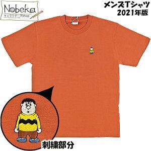 ドラえもん メンズ Tシャツ 【ジャイアン:オレンジ】 2021年版 / 半T 半袖Tシャツ 服