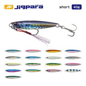 【取り寄せ商品】ジグパラ ショート 40g メジャークラフト ルアー 釣り フィッシング
