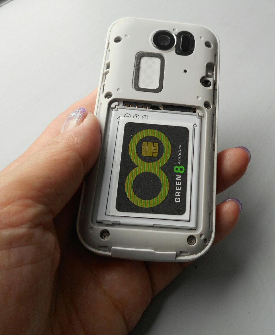 携帯電話の電磁波防止グッズ 「グリーンエイト 携帯用」