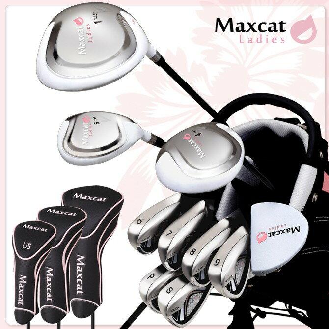 ゴルフセット レディース 14点 レディス クラブセット フルセット レックスL 女性用 マックスキャット MAXCAT 軽量 キャディバッグ付き あす楽対応