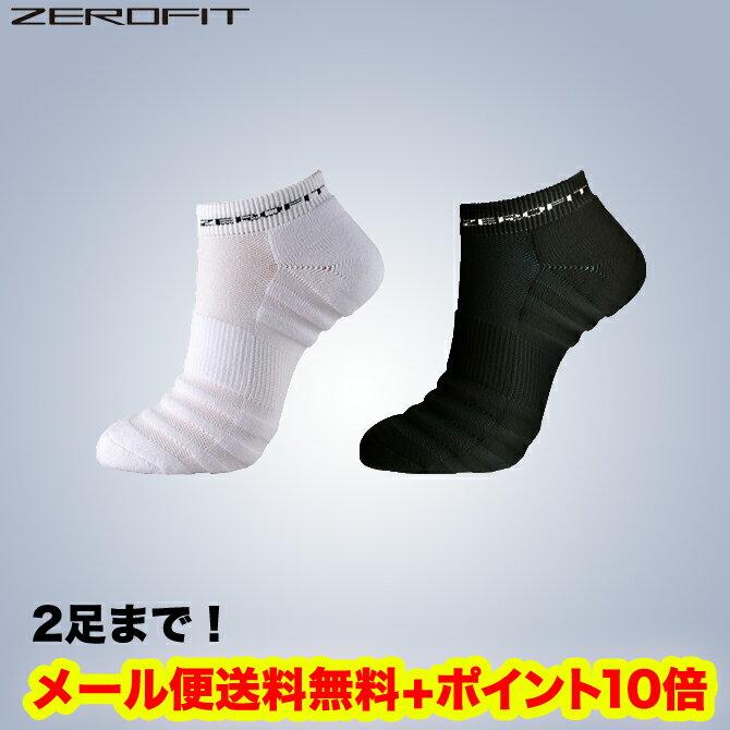 ゼロフィットソックス ショート ストレスフリー ZEROFIT ゼロフィット ショートカット【あす楽対応】
