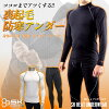 Heat storage under 2018 SK heat gray line winter clothing golf wear back raised tights SKheat S Kay cold protection