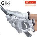 ゴルフ グローブ レディース 羊革 ファー 防寒 両手用 シープスキン GMAX 暖かい 冬用 ペアグローブ 女性用 手袋 可…