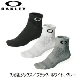 オークリー 靴下 3足セット アソート ベーシック ソックス 土踏まずサポート メッシュ OAKLEY 93238JP メーカー取り寄せ アーチサポート
