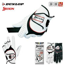 ゴルフ グローブ スリクソン ホワイト S-003 羊革 合皮 3D ダンロップ グリップ力 特価