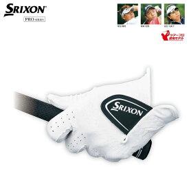 スリクソン グローブ ナノフロント 合成繊維 GGG-S023 左手用 SRIXON サメ肌グリップPRO ホワイト ゴルフグローブ