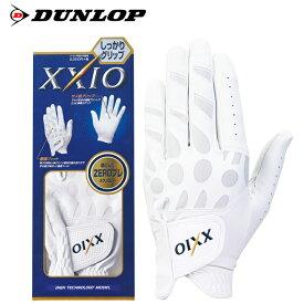 ゼクシオ XXIO ゴルフグローブ GGG-X010 ダンロップ 手袋 DUNLOP メーカー取り寄せ品