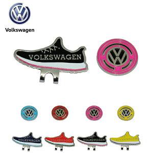 フォルクスワーゲン クリップマーカー ゴルフ マーカー 靴型 Volks wagen VWAC-9509 クリップマーカーセット