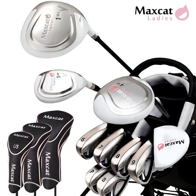 レディス 14点フルセット ゴルフセット レディース クラブセット 女性用 マックスキャット MAXCAT 軽量 キャディバッグ付き