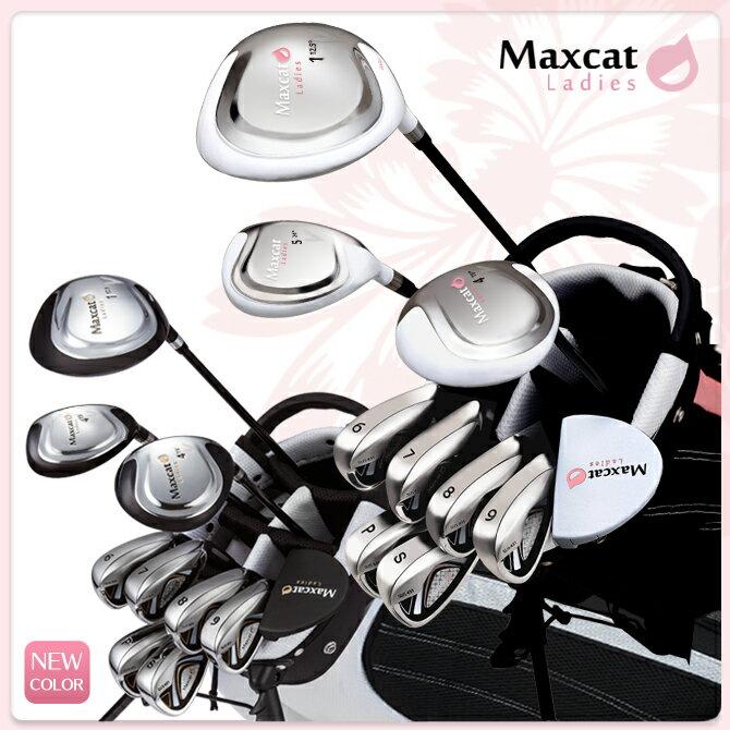 ゴルフ 14点 フルセット レディース マックスキャット MAXCAT 女性用 レディス ゴルフセット
