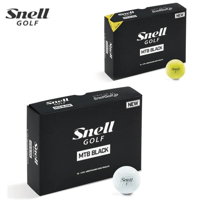 ゴルフ ボール スネルボール スネルゴルフ マイツアー ブラック BLACK Snell GOLF MTB MY TOUR BALL ボール 1ダース 18年新作