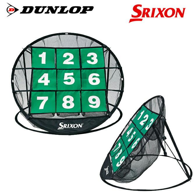アプローチ練習ネット セット スリクソン ゴルフ GGF-68108 マット・ボール付き ダンロップ メーカー