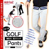 Golf underwear storm ad rear back fleece stretch men underwear golf wear AdriaZ bottoms M - XL side V gusset design and Mitsuki golf underwear back raising